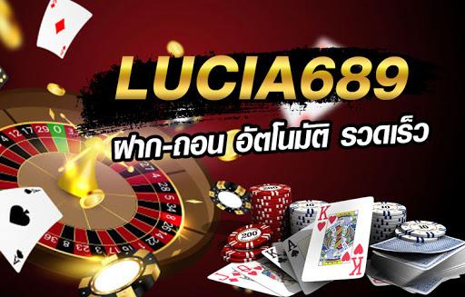 lucia 689 สล็อต